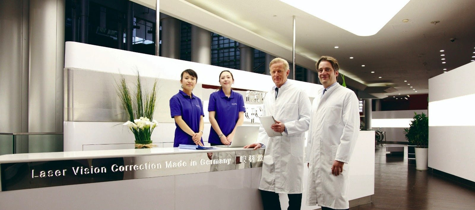 EuroEyes Klinik China